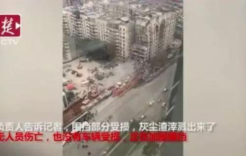 武汉一大楼拆迁时突然倒塌 如此拆迁是否合理合规?