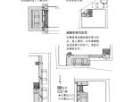 住宅设计解剖书201页