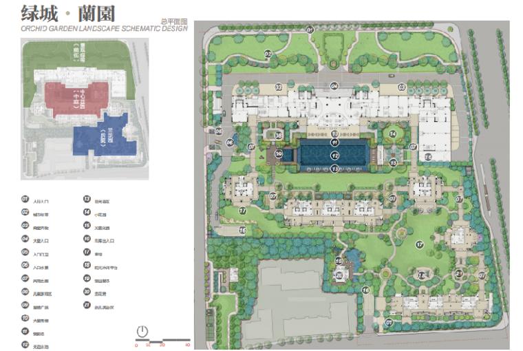[杭州]绿城兰园景观方案深化设计文本