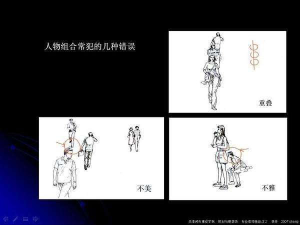 王子昂马克笔表现图例大放送~-p_large_z47E_052d0000255c2d13.jpg