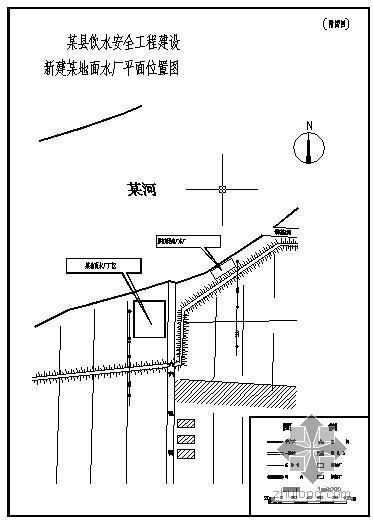某县农村饮用水工程图纸