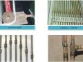 2×400MW级燃气热电冷联产项目工程质量标准图册(276页)
