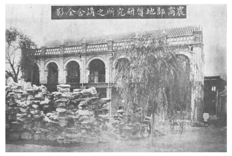 为什么说中国的地质调查是从1916年开始的