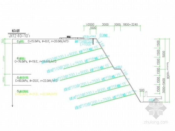 [江苏]基坑土钉墙支护施工图
