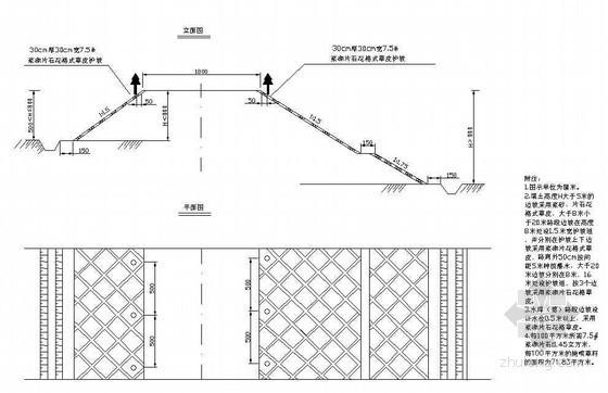路桥交通防护工程片石花格草皮护坡设计节点详图设计
