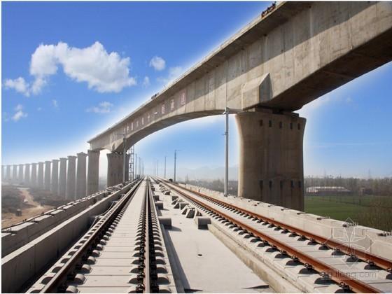 鲁班奖工程高速铁路工程实施性施工组织设计615页(站场轨道 路桥隧涵)