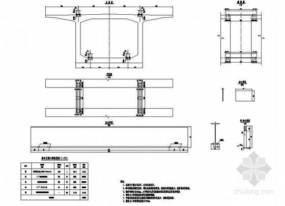 (32+3x48+32)m预应力混凝土双线连续梁成套cad设计图纸