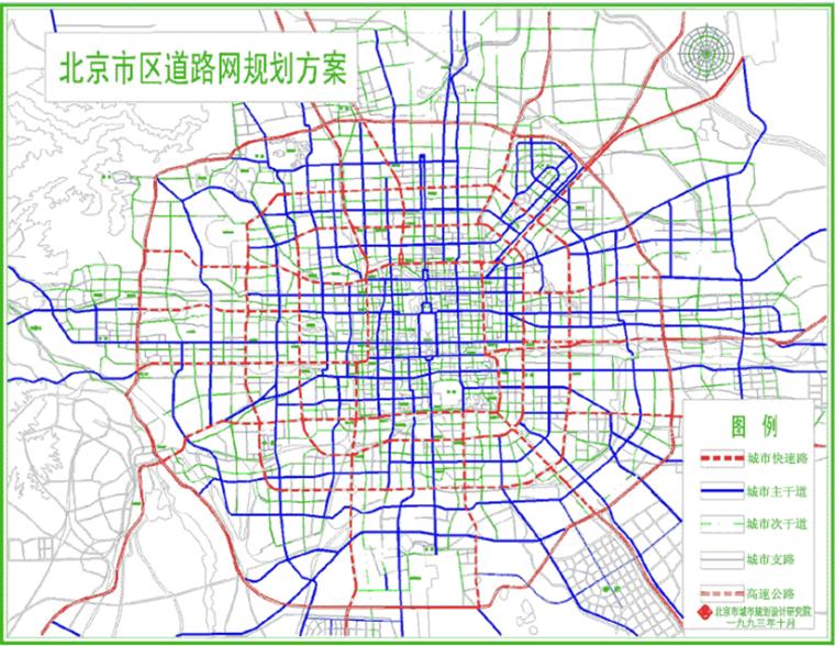 市政工程之城市道路系统规划