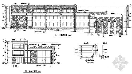 九龙基地办公楼建筑施工图-2
