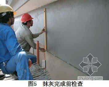 墙面抹灰工程施工工艺