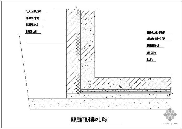 某底板及地下室外墙防水层做法节点构造详图