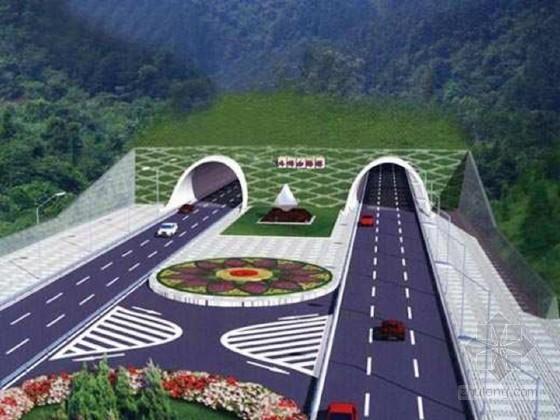 山岭公路隧道工程施工技术指南125页(开挖支护衬砌 防水通风)