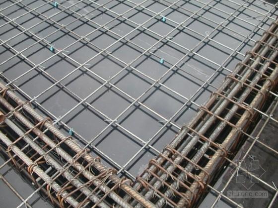 [陕西]剪力墙结构住宅楼工程施工组织设计方案(近200页)
