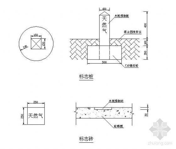 天然气标志桩(砖)埋设图
