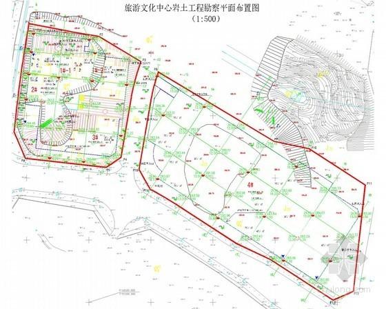 [重庆]旅游文化中心岩土工程勘察报告(直接详勘)