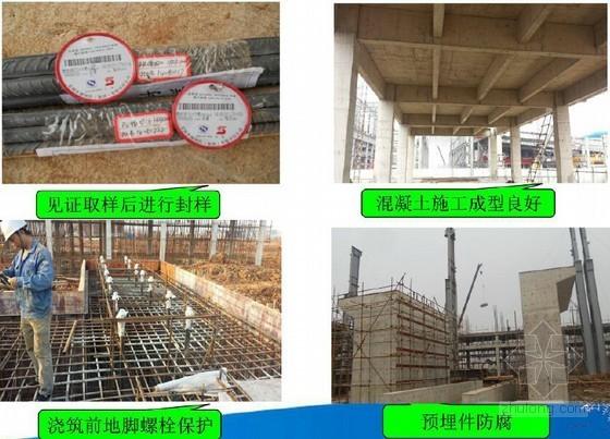 [湖北]钢结构厂房工程质量管理工作情况汇报