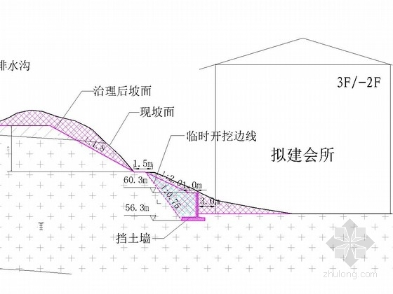 11米高岩土混合边坡抗滑桩加悬臂式挡土墙支护施工图设计