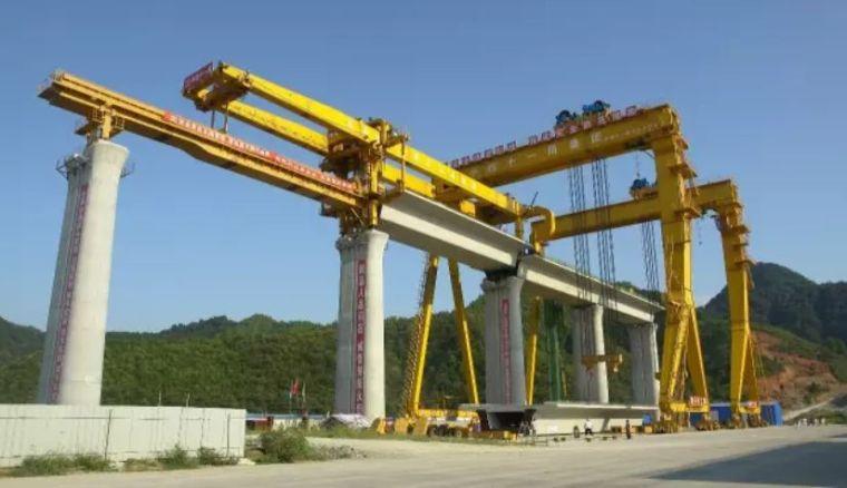 架桥机施工安全质量措施有哪些?