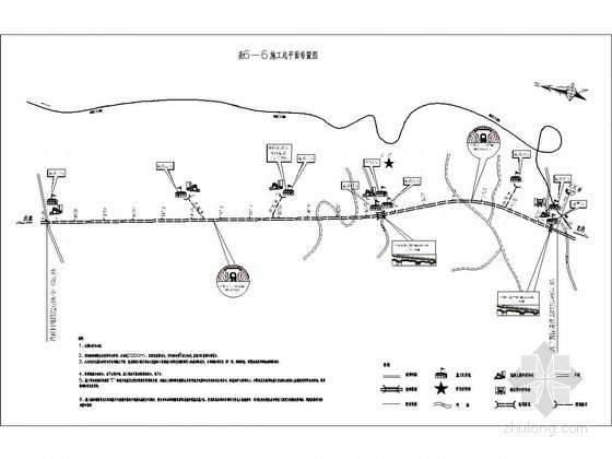 [云南]铁路扩能工程站前施工组织设计501页(含路桥隧)
