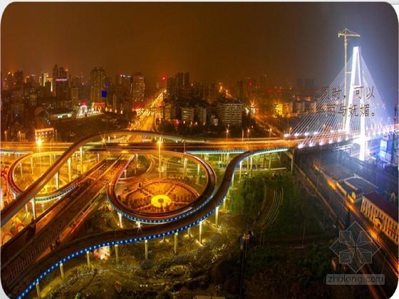 [湖北]城市快速通道高架桥工程鲁班奖申报资料全套(1049页 施组方案工法总结)