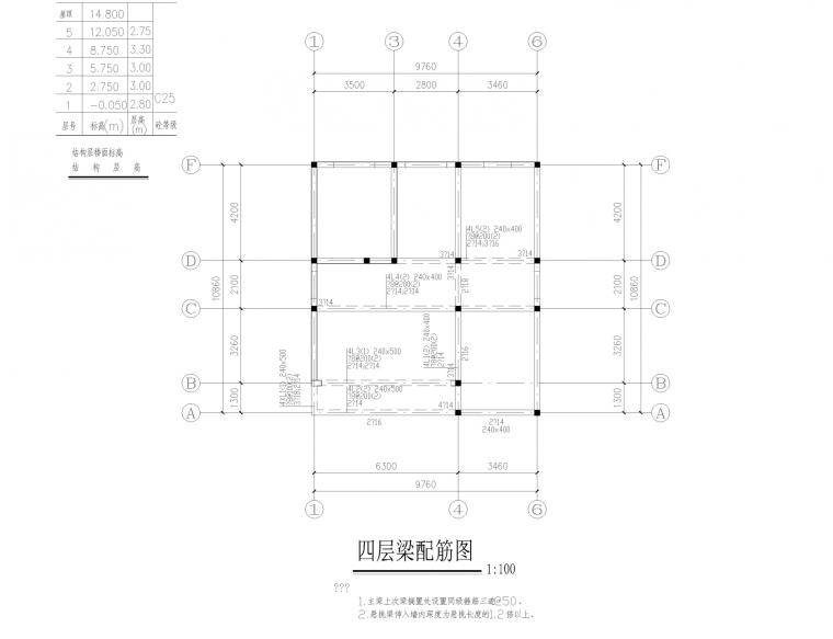 江西某经济型别墅全套施工图(建筑结构水电)_48