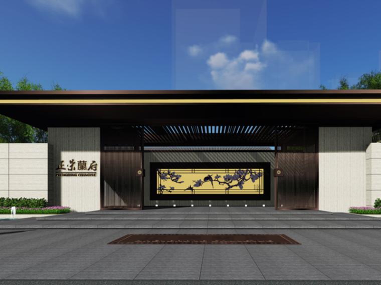 [湖南]长沙滨江正荣府住宅示范区景观设计(新中式,新亚洲)
