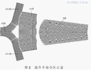 潮汕机场航站楼钢屋盖整体提升技术_2