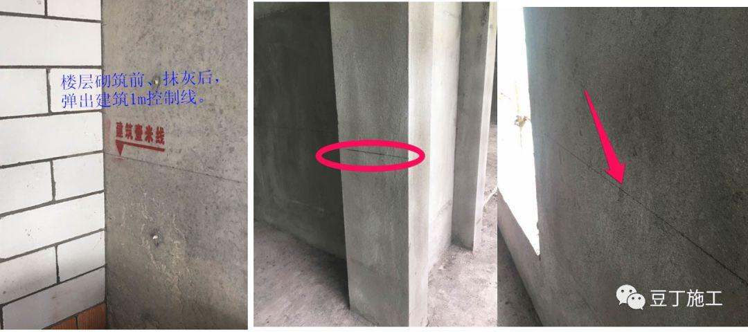 结构、装修、水电安装施工工艺标准45条!创优就靠它了_24