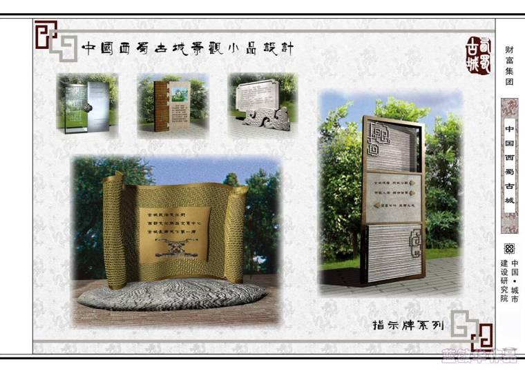 #我的年度作品秀#中国西蜀古城_43