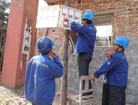 某标准厂房临时用电施工组织设计方案