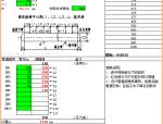 分、集水器计算B080107