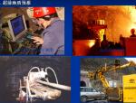【铁道部】隧道施工技术(共158页)