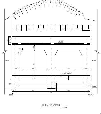 山区隧道管棚施工图(共19页)_2