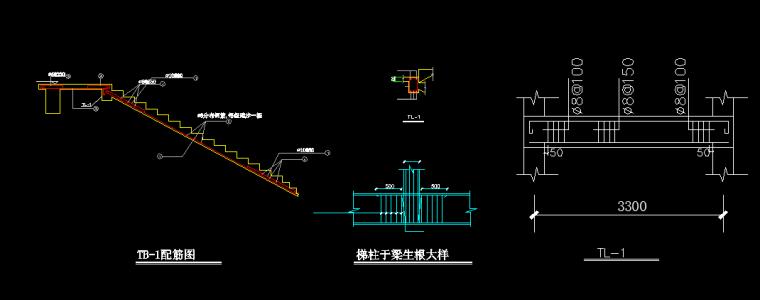 包头荣资商城2号楼工程施工组织设计(共100余页,施工图计算书)
