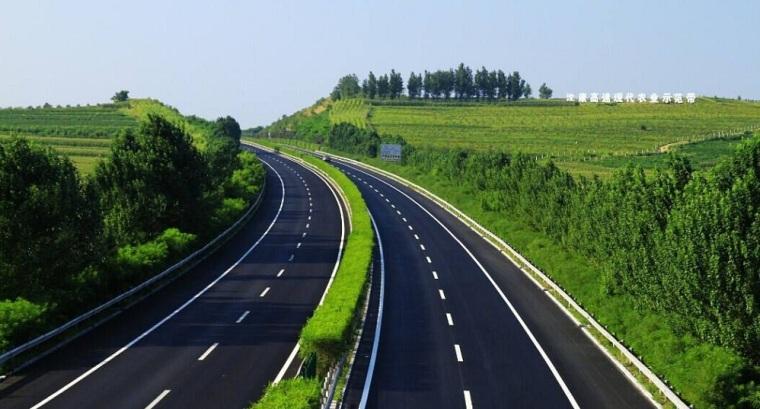 2018版公路工程标准招标文件全省宣贯培训会议在合肥召开
