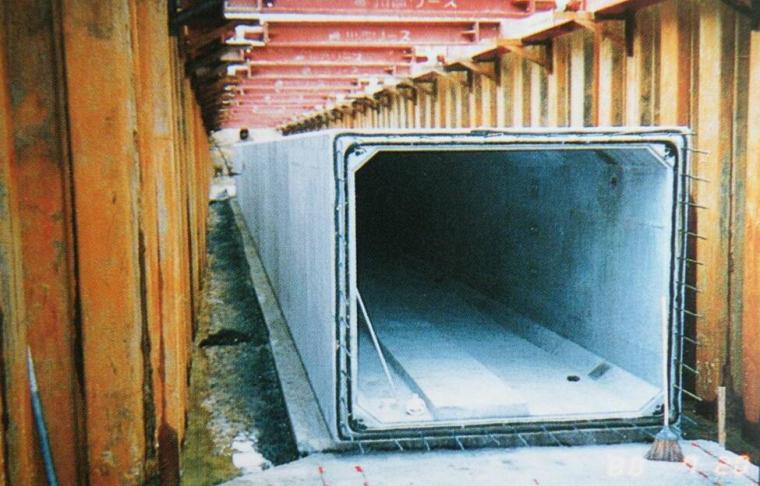 [湖南]地下综合管廊试点建设PPP项目建设运营方案(A3版式,269页)
