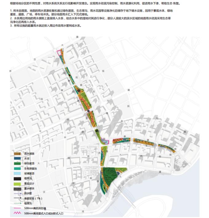 """[湖北]""""海绵城市""""汉派文化核心绿轴生态滨江商业核心区景观设计方案_13"""