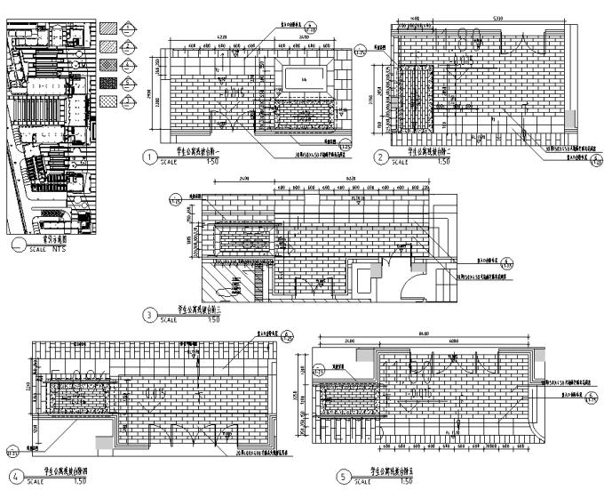 [浙江]流动地景自然生态大学校园景观规划设计全套图纸(方案+CAD施工图+PDF施工图+实景图)-残坡台阶设计详图
