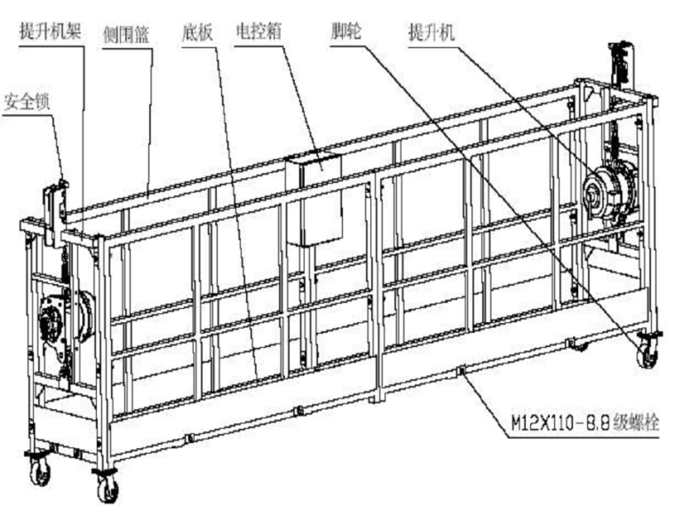 [天津]普通商品房吊篮施工方案(48页)