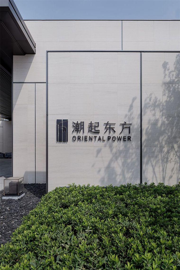 杭州820㎡售楼处, 点、线、面打造清雅诗意空间