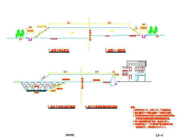 某地路基宽15米二级公路施工图