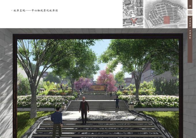[上海]美域东方美学别墅区景观设计_11
