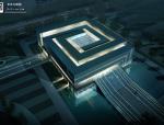 【河南】南阳博物馆设计方案