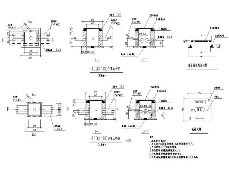 重庆市城市次干道照明工程施工图设计12张