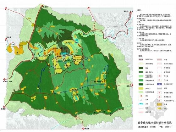 [陕西]陵园风景名胜区总体规划方案(控规)