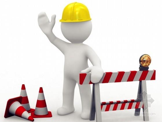 2014年二级建造师《公路工程管理与实务》习题班培训讲义