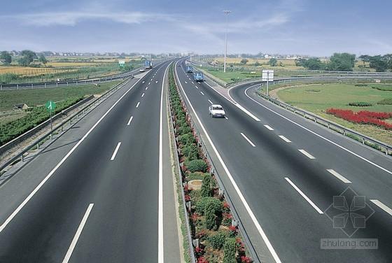 [PPT]高速公路标准化精细化管理讲义(71页 极其全面)