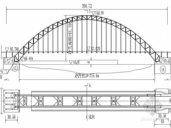 桥梁工程先张法预应力施工工艺讲义29页(PPT)