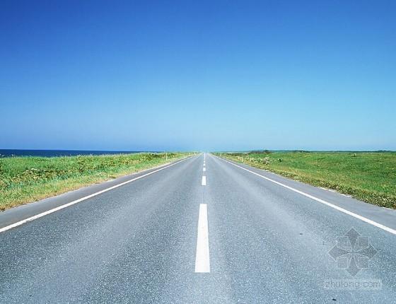 [造价入门]公路工程概预算编制方法及定额应用精讲(630页)