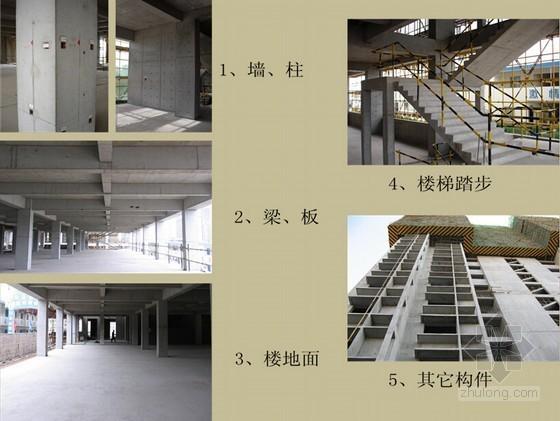 [江苏]住宅小区项目观摩工地创优策划及亮点做法展示